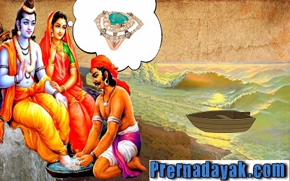 रामायण के 30 अनमोल विचार | 30 Ramayana Quotes In Hindi