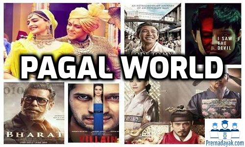 PagalWorld 2020 – Download Latest Bollywood, Tamil, Telugu MP3 Songs