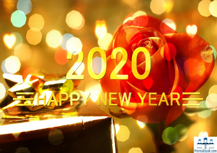 Happy New Year Wallpaper Happy New Year Images Download