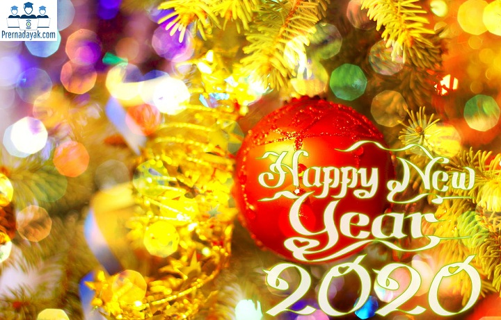 Happy New Year Wallpaper - Happy new year images download